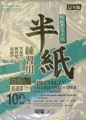100 sheets Japanese Chinese Calligraphy Rice Paper 2 PACK