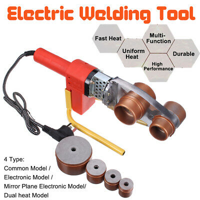 UK Electric Pipe Heating Welding Machine Heating Tool For PPR PE PP Tube + Heads