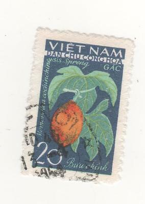 1963 North VIETNAM 20x. MEDICINAL PLANTS postage stamp SG#N292  Used