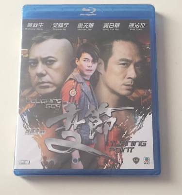 BRAND NEW 2009 Hong Kong Movie REGION A Blu-Ray Laughing Gor Turning Point