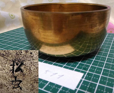 "Marked 3.346"" Japanese Vintage Buddhist Bell Gong Rin G511 Good Sound"