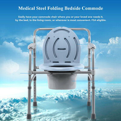 Bedside Commode Portable Toilet Seat Riser Handicap Bathroom Fold Chair Elderly