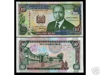Kenya 10 Shillings P24 1991 Lion Moi Mountain Unc Pack Africa Bundle 100 Pcs