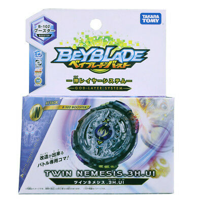 REAL Takaratomy Beyblade Burst B-102 Twin Nemesis.3H.UI Attack Booster Top Pack
