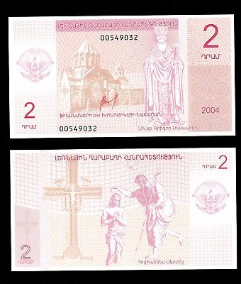 Banknotes Nagorno-Karabakh In Middle East, 1 Note Of 2 Dhrams 2004, P-1 Unc