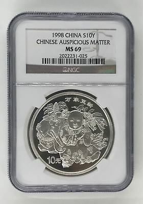 1998 China S10Y Chinese Auspicious Matter Silver Coin Ngc-Ms69