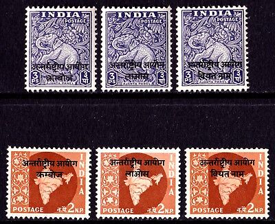 India Int Commission in Indo-China. 1955+7 SGN1,N6,N11,N16,N21,N26. MH. #4440