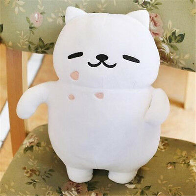Game Neko Atsume Cat Backyard Cat Meow Darake Zukan Plush Doll Cute 22cm