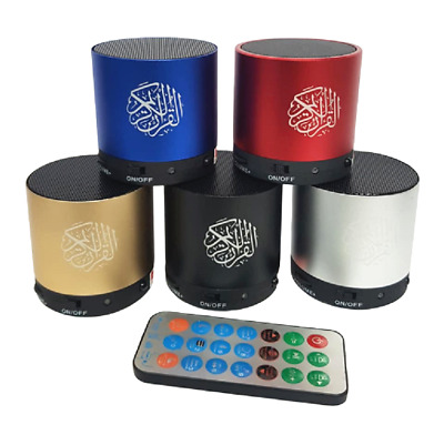 Digital Quran Speaker - 8GB with 19 Reciters and 15 Translations (colour choice)