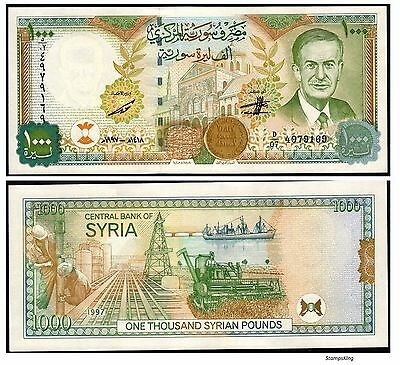 SYRIA 1997 ONE THOUSAND 1000 POUNDS BANKNOTE UNC P-111a WITHOUT SYRIA MAP