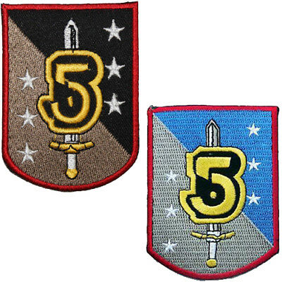 BABYLON 5 Alliance Badge Embroidered Patch Sew/Iron - on 7.5cm