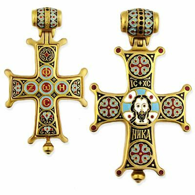 "Enameled Sterling Silver 925 Gold 22kt Plated Cross Locket Relic ! 2""x 1 1/16"""