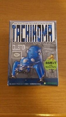 Tachikoma Collection Tachi-Blue - Ghost In The Shell Organic Anime Figure NEW