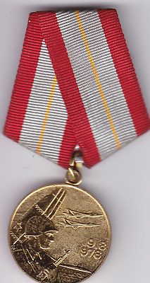 Russian Soviet Medal SIXTY YEARS OF ARMED FORCES OF THE USSR 1918-1978