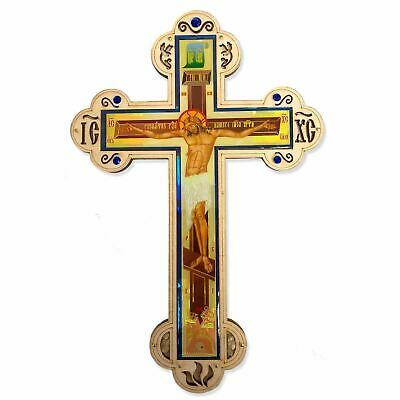 """IC XC Wooden Wall Cross Crucifixion of Christ With Crystal Incense 11""""x7 1/4"""""""