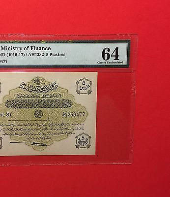 TURKEY OTTOMAN -UNCIRCULATED 5 PIASTRES 1332 1916-17, PMG 64 .rare