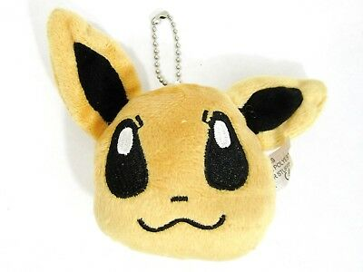 Pokemon Eevee Eievui Keychain Zipper Pull Stress Ball Bag Charm NEW GameFreak