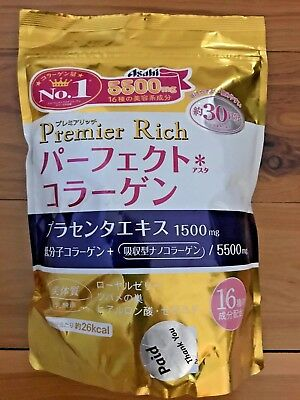 Asahi Perfect Asta Premier Rich Collagen Powder 5500Mg - 30Day Supply Exp 2/2020