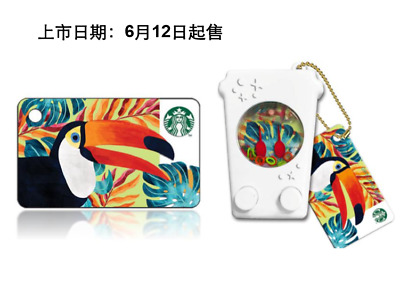 2018 New Starbucks China Mini Toucan SVC Gift Card with Toy Set Pin Intact