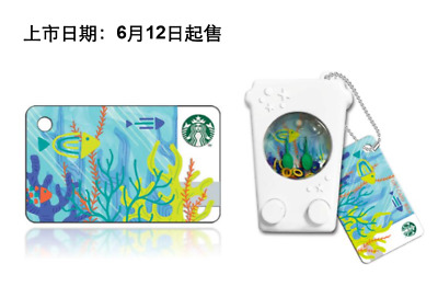 2018 New Starbucks China Mini SeaWorld SVC Gift Card Set with Toy Pin Intact