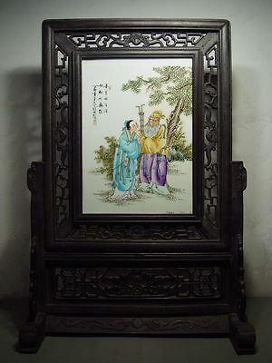 Antique Chinese Scholar's Table Screen & Famille Rose Porcelain Plaque, Qing Dyn