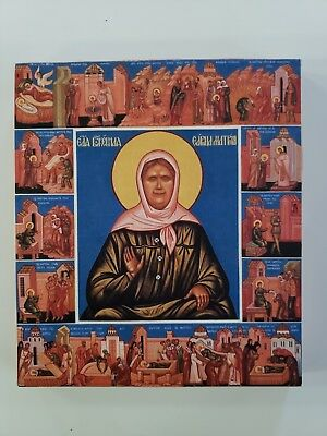 Saint Matrona of Moscow, orthodox icon, size 7, 15/16 x 9, 1/16 inches