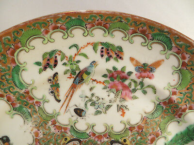 """Antique Chinese Famille Rose Medallion Porcelain Plate Pre-1890 China 8-3/8"""" C"""