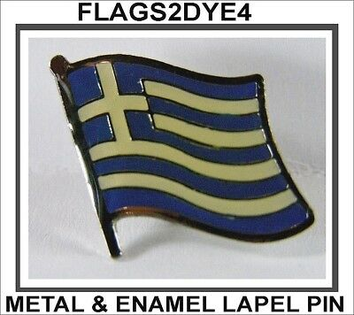 Greek flag Greece metal enamel lapel pin badge INCLUDES AUSTRALIA POST TRACKING