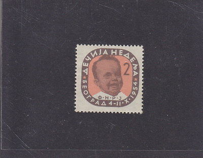 YUGOSLAVIA-1954-CHILDREN'S WEEK STAMP-SG 781a-MH