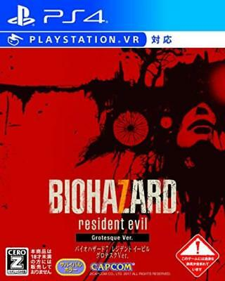 Biohazard 7 Resident Evil Grotesque Ver. 【CERO rating  PlayStation 4