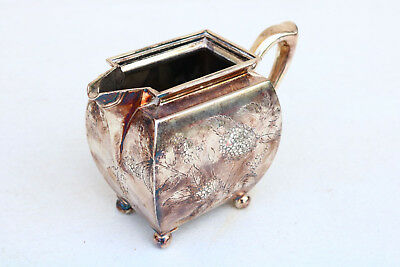 Beautiful Patina Silver Plated Square Pitcher Triple 196 SILVERPLATE Rogers