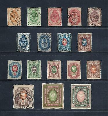RUSSIA _ 1889+ 'ARMS' 17 _ mnh-used ____(535)