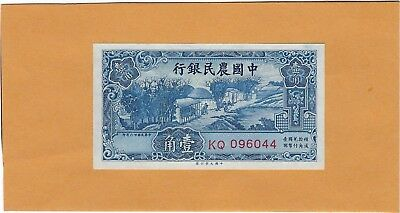 """China, 1937 10 Cents P461 """"Chinese Farmers Bank of China""""  ((Unc))"""
