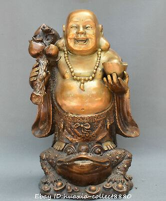 China Tibet Buddhism old bronze yuanbao Maitreya Buddha Gold toad wealth statue