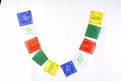 String of 10 Mini Cotton Tibetan Flags, 5 Colours with Om Mantra - Compassion