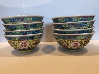 8 Vintage Chinese Famille Rose Porcelain Rice Bowls with Mun Shou Longevity