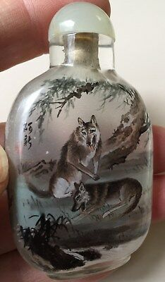 Chinese Inside Painted Glass Snuff Bottle 20th Century
