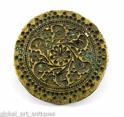 Unique Vintage Beautiful Bronze Jewellery Stamp/Dye Rare Collectible. G46-163