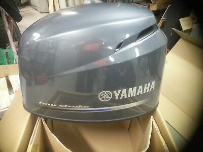 yamaha outboard 4 stroke cowling 115hp Brand New