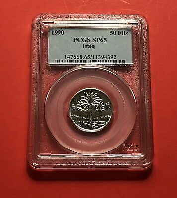 Iraq -1990 -Unc 50 Fils Coin - Geaded By Pcgs Sp65 - Extremely Rare Grade.