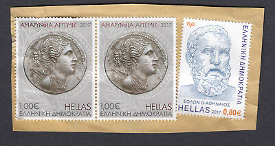 2017 GREECE, GREEK STAMPS not cancelled, on paper