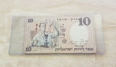 Vintage Israel 1958 10 Lirot Bank Note CIRCULATED  nice condition 5778221 1/2