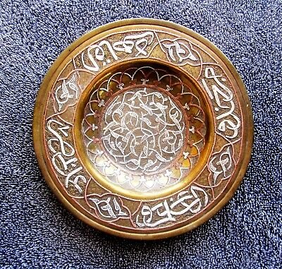 Antique Islamic, Persian Brass Tray With Silver And Copper Inlays