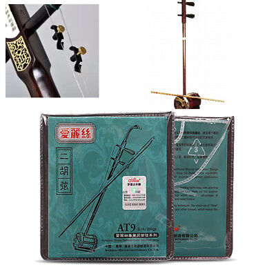 Erhu Strings Professional Stringed Instrument Urheen String for Alice GD88