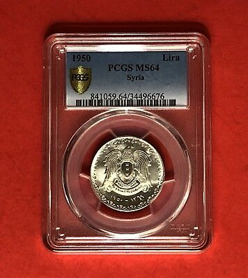 Syria- 1950 Unc Lira Silver Coin ,certified By Pcgs Ms-64........rare Grade.