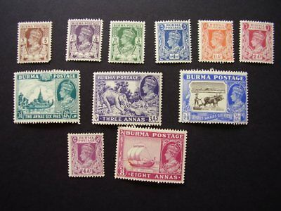 Burma group of mint KG VI stamps as shown