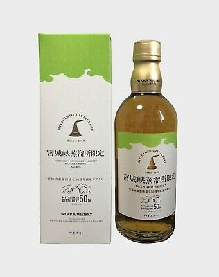 Nikka Miyagikyo Limited Edition 500ml No Box