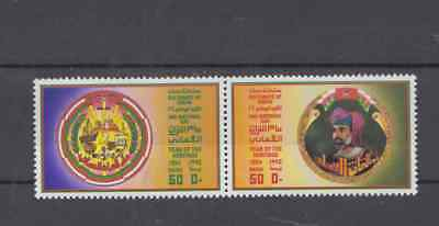 Oman 1994 National Day Set Mint Never Hinged