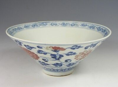 Antique Chinese Blue And White Porcelain Flared Bowl
