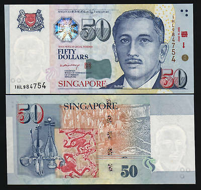 Singapore 50 Dollars 2002 *bccs To Mas Commemorative* Unc Rare Currency Banknote